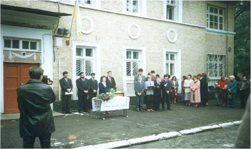 І корпус гімназії в 1995-1999 рр.
