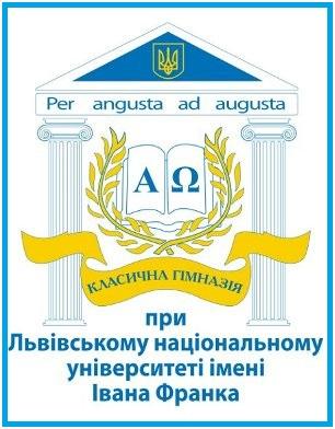 Герб гімназії